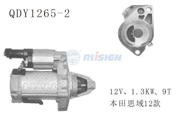 型號:QDY1265-2