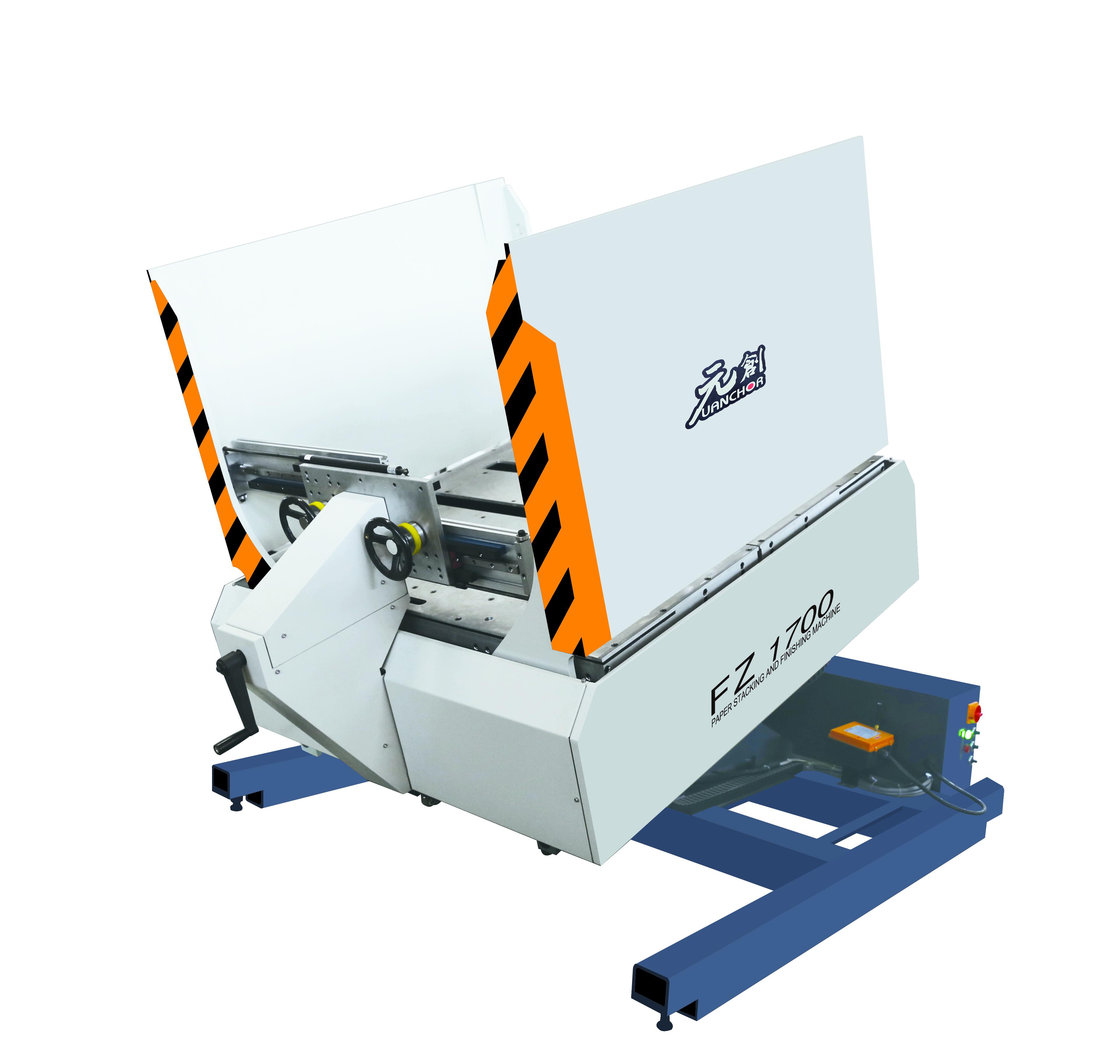 FZ1700整纸机/倒纸机