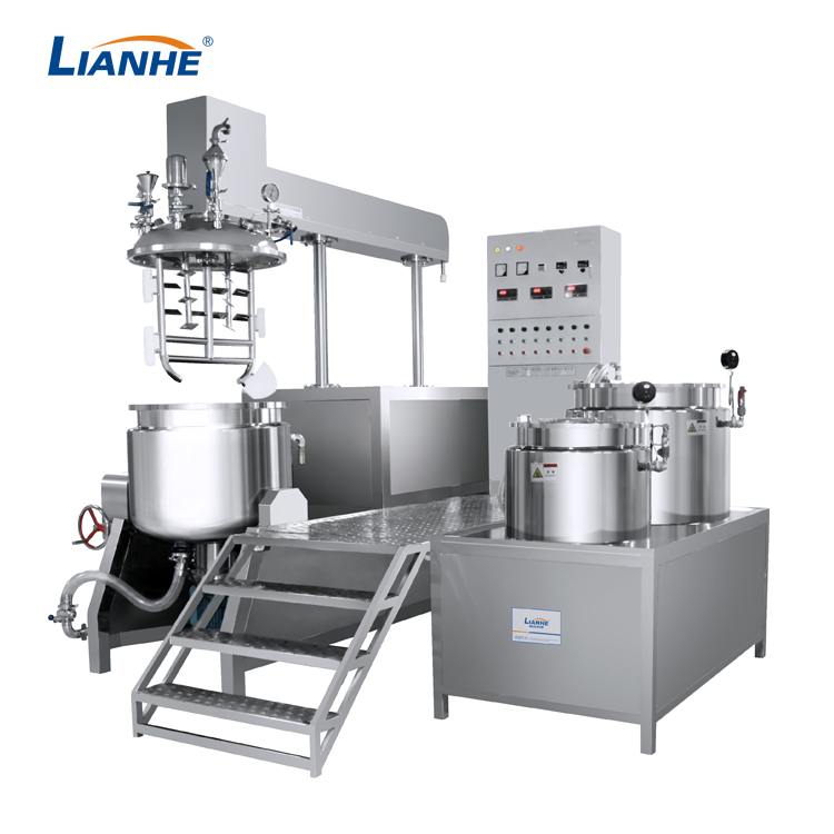 VME-250L真空乳化机