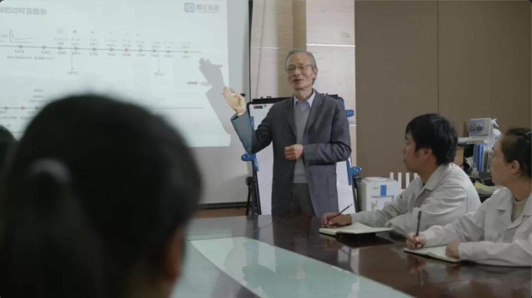 牛!浙大化学老师730天造出国产分析仪,打破国外垄断!