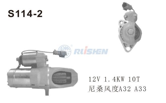 型號:S114-2
