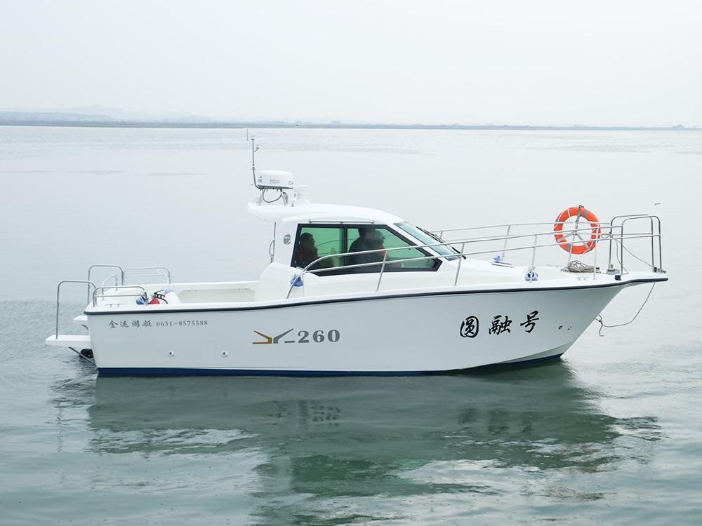 8.02米 運動釣魚艇JY260