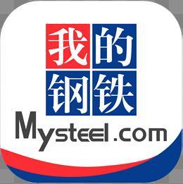 湖北力帝與我的鋼鐵網共同協辦2021全國行·浙江區域廢鋼市場研討會