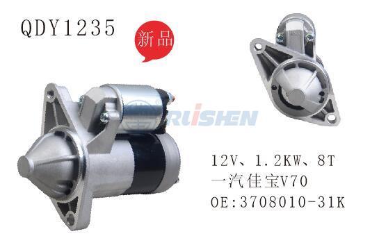 型號:QDY1235