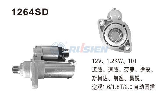 型號:1264SD