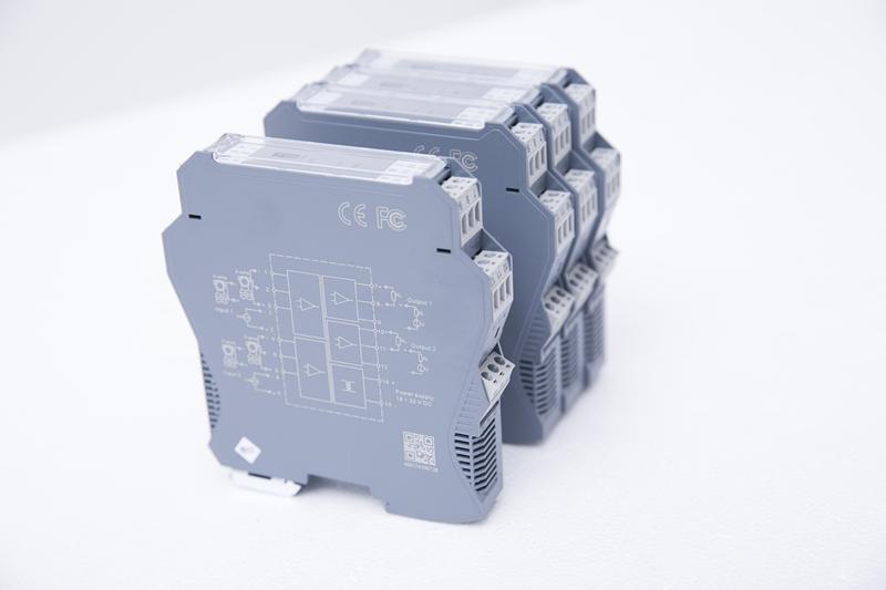 HDTD系列智能信號隔離分配器