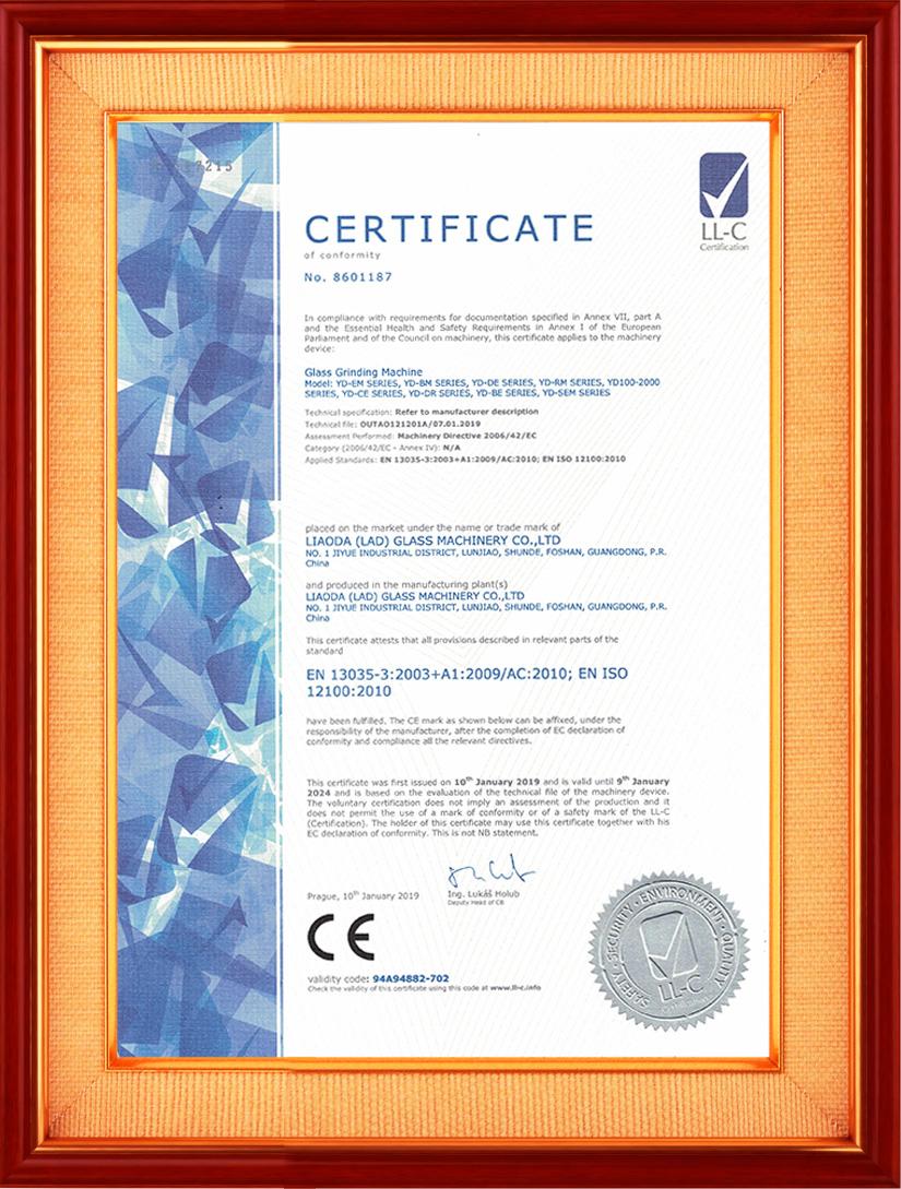 玻璃磨邊機CE證書 2