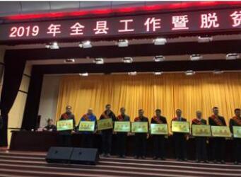 中國建材集團企業和個人在寧扶貧工作獲表彰