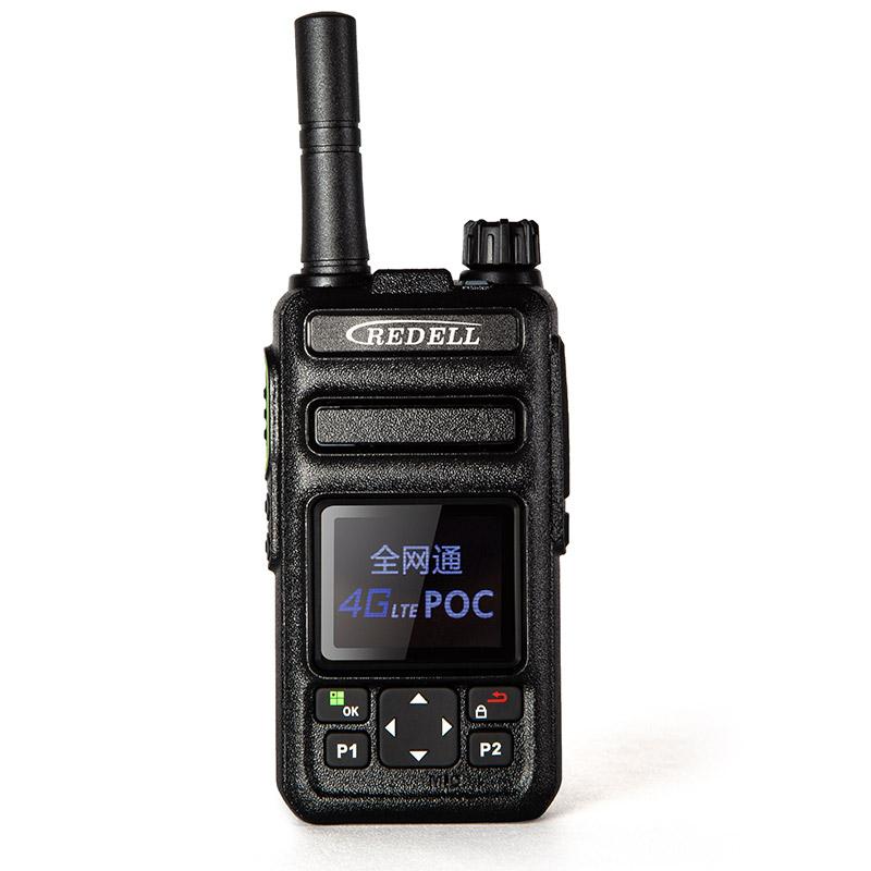 REDELL銳得爾公網集群對講機插卡對講機4G全網通全國對講無限距離DS-570