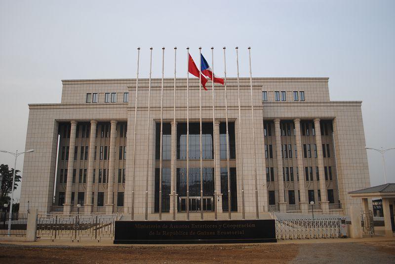 援赤道几内亚外交部马拉博办公大楼项目