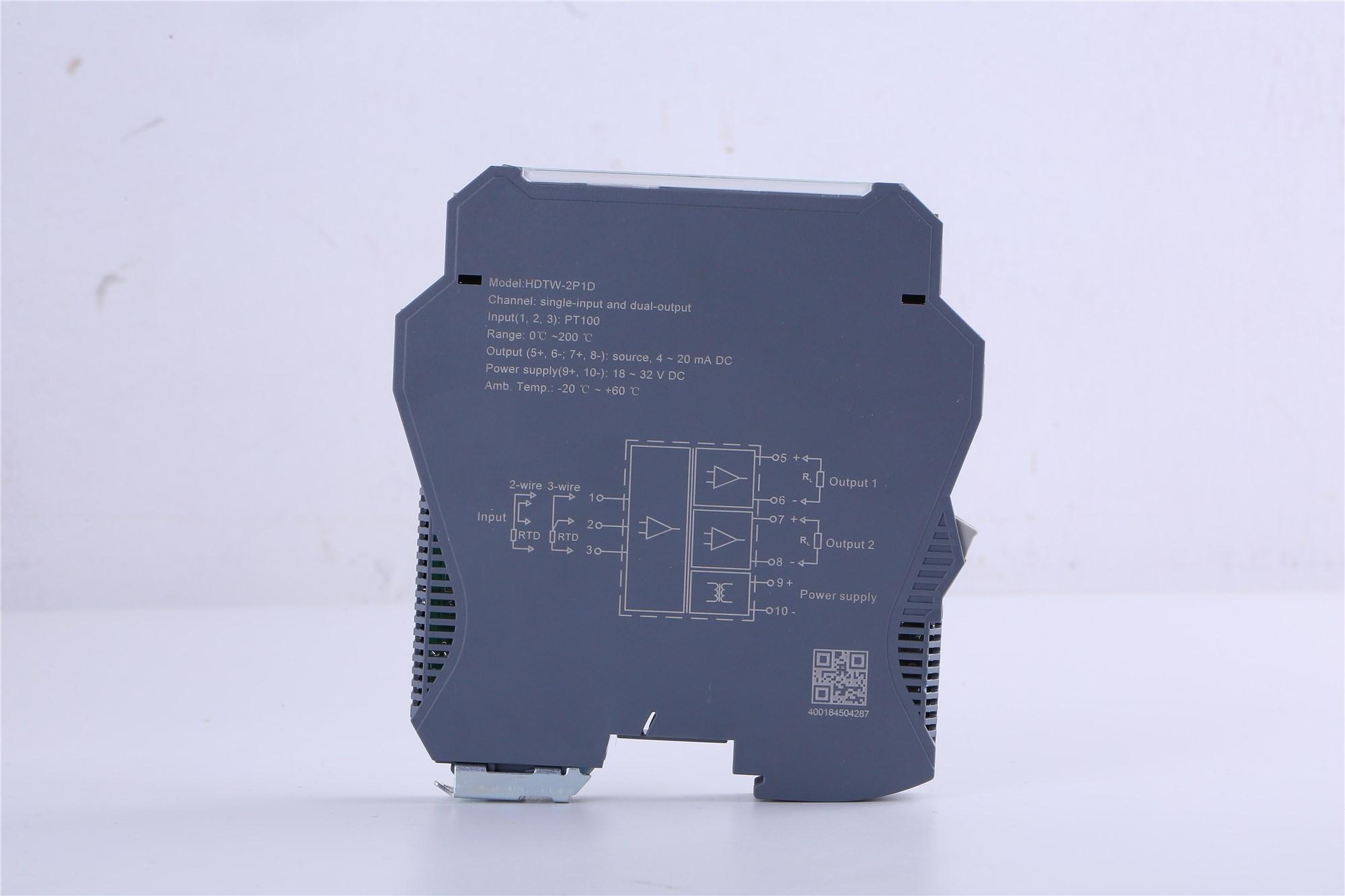 HDTW系列溫度隔離變送器