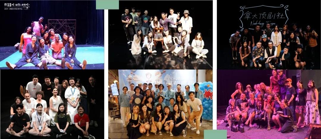 公开征集令丨XI艺术家驻地计划,正式启动!