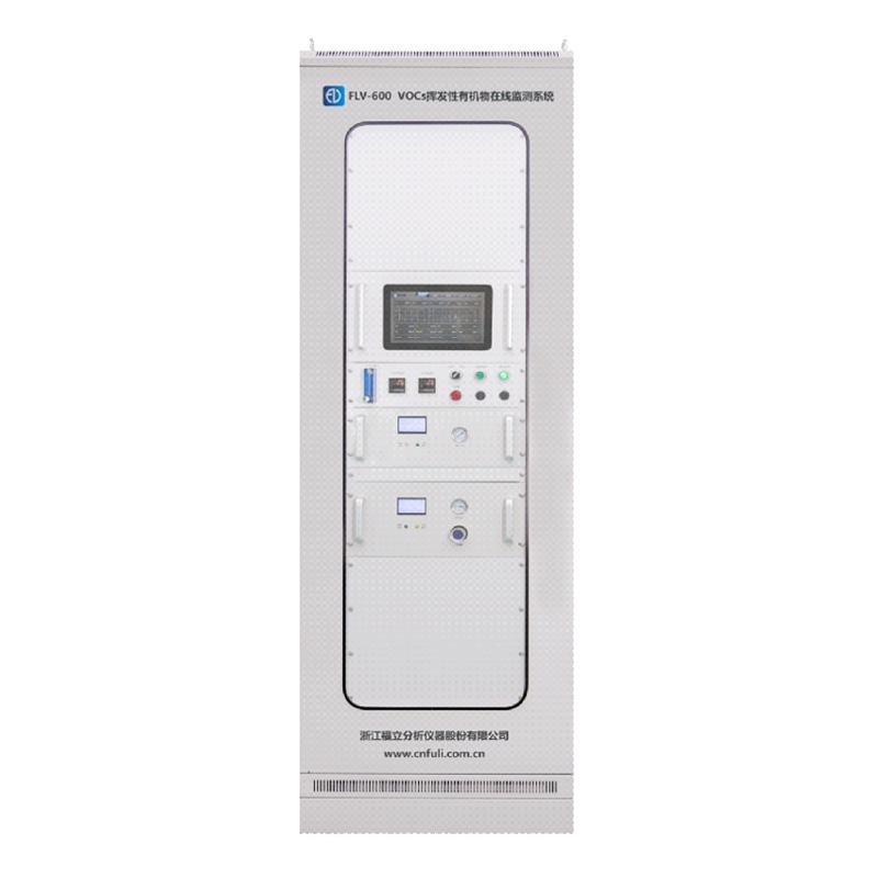 FLV600-VOCs挥发性有机物在线监测系统