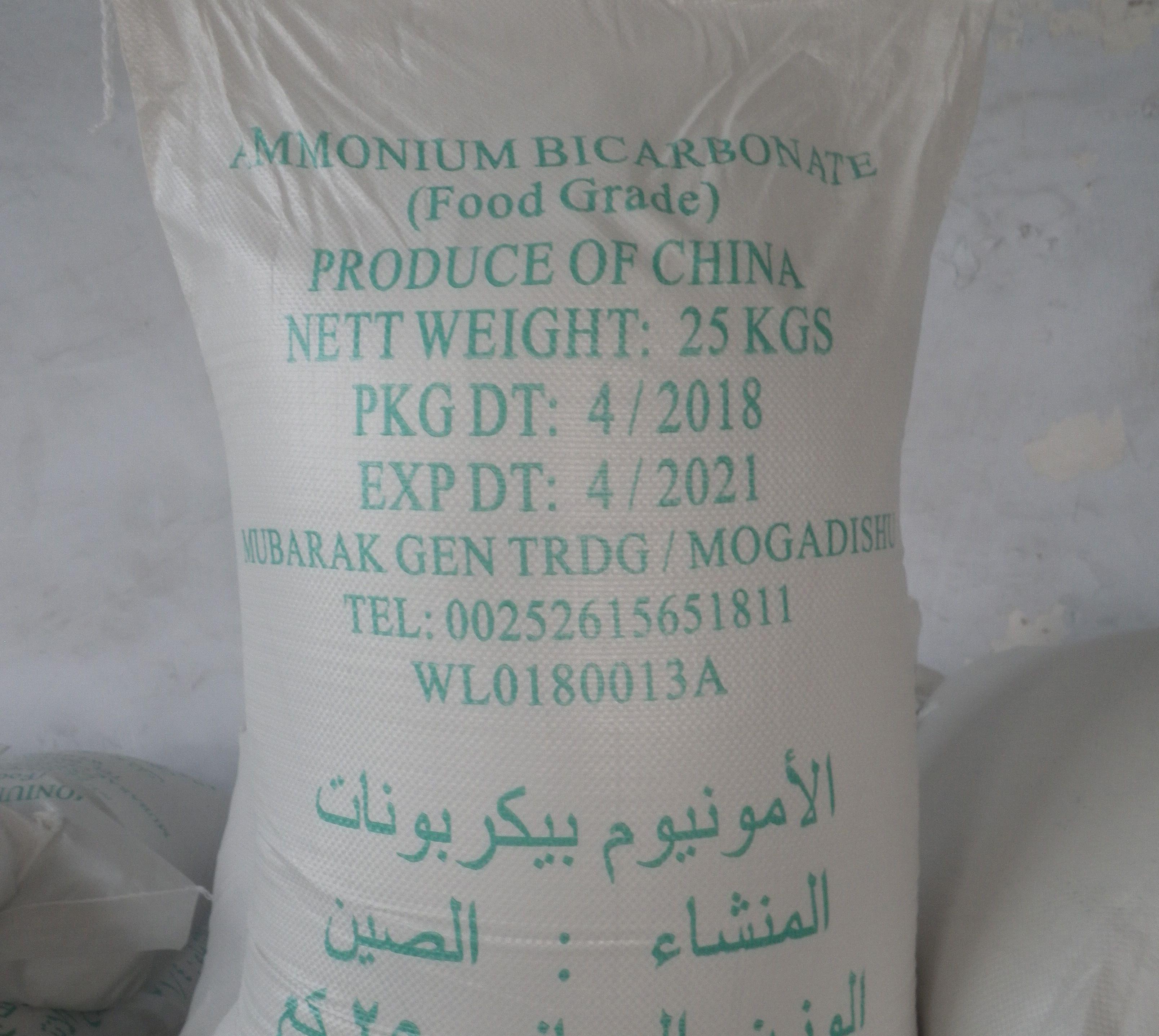 Anniumum Bicarbonate