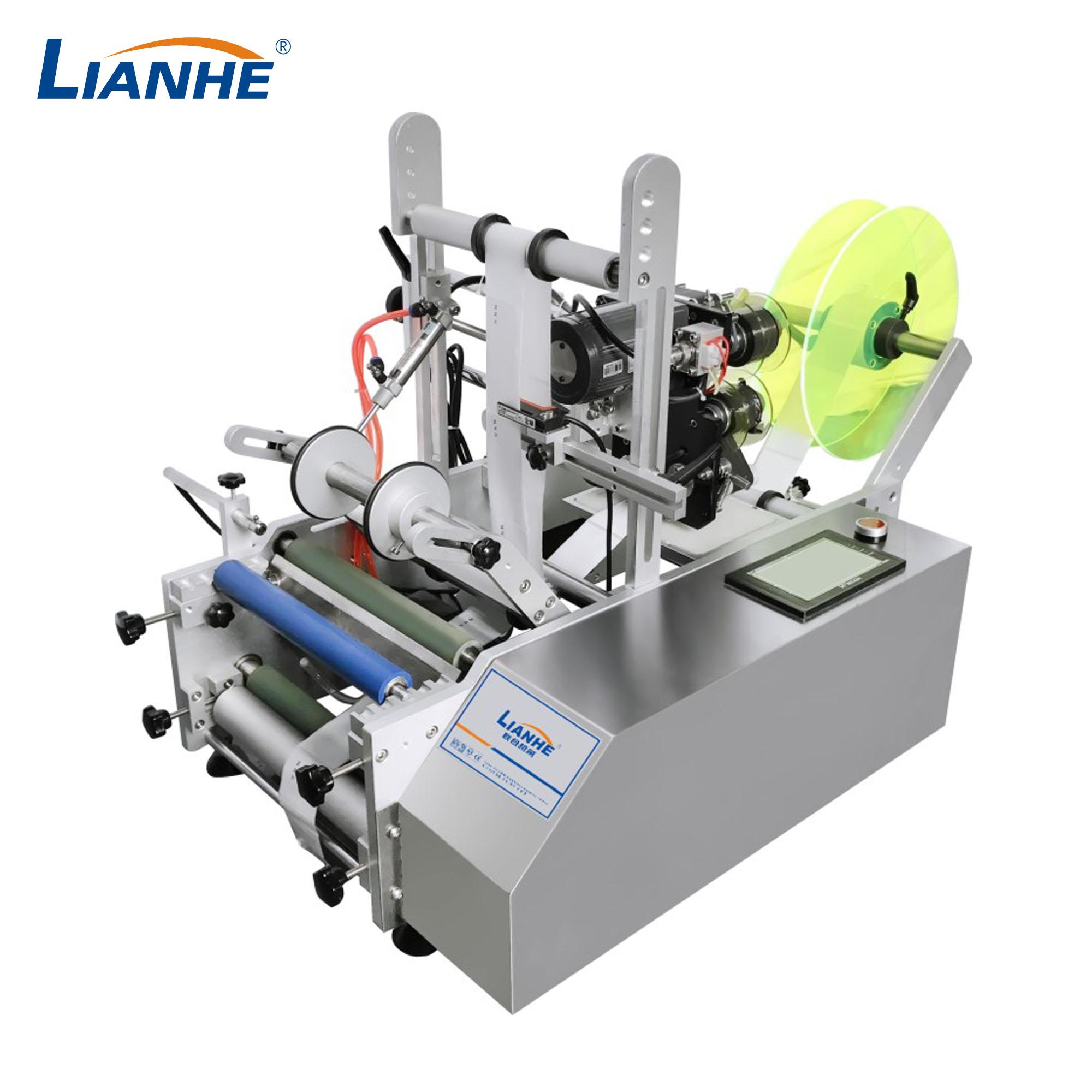 Semi-automatic Round Bottle Labeling Machine