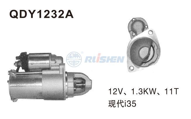 型號:QDY1232A