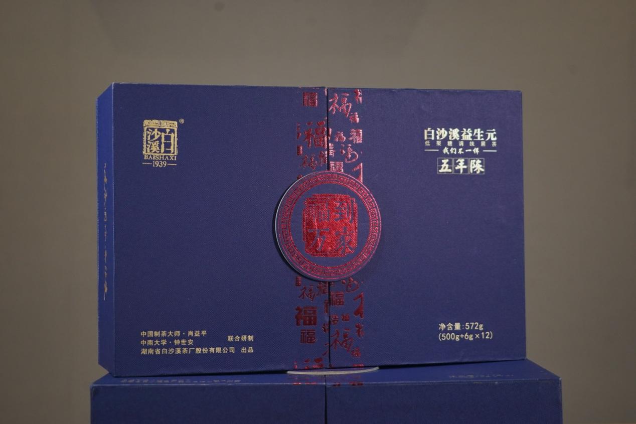 """白沙溪""""福到萬家""""益生元黑茶(茯磚·薄片)"""