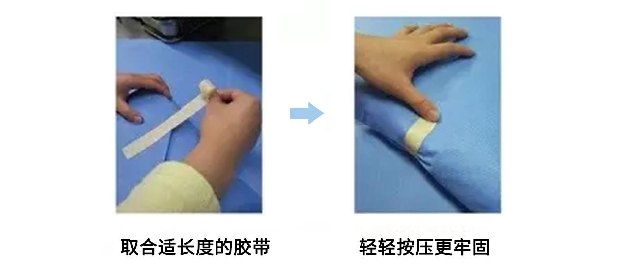 滅菌指示膠帶的正確使用方法