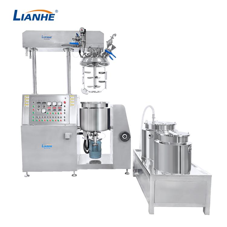VME-100L真空乳化机
