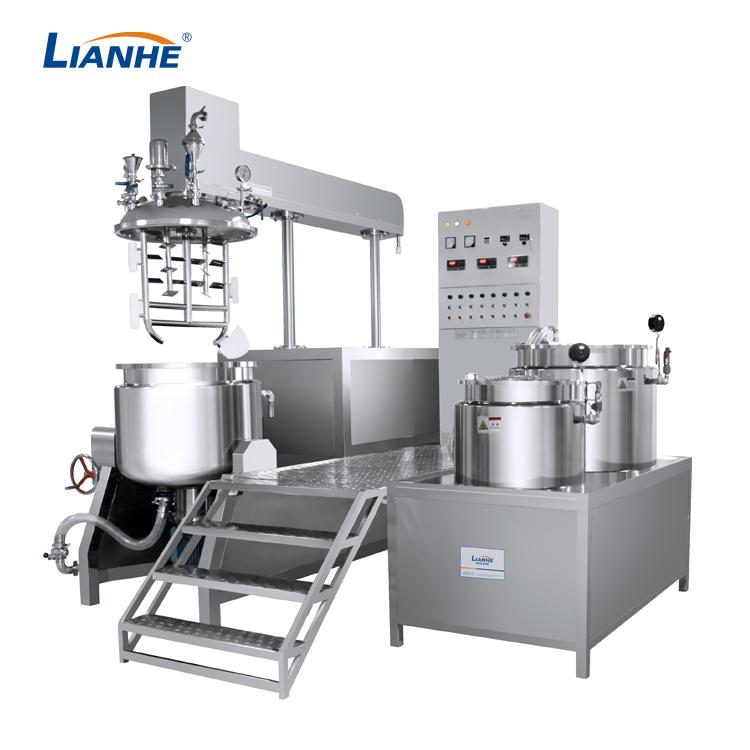 VME-250L Vacuum Emulsifying Mixer-Buttom Homogenizer Design
