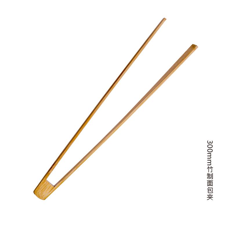 300mm竹制面包夹
