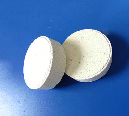 次氯酸鈣200g片