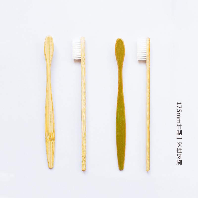 175mm竹制一次性牙刷