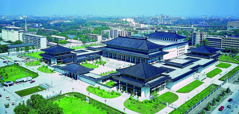 陜西省歷史博物館