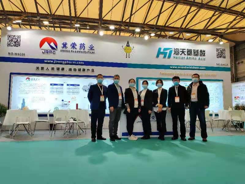 冀榮藥業參加第20屆世界制藥原料中國展