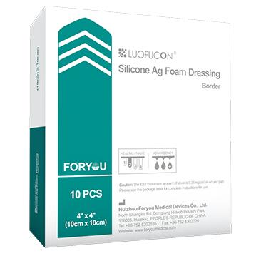 Silicone Ag Foam Dressing