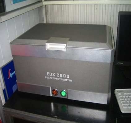 RoHs測試儀