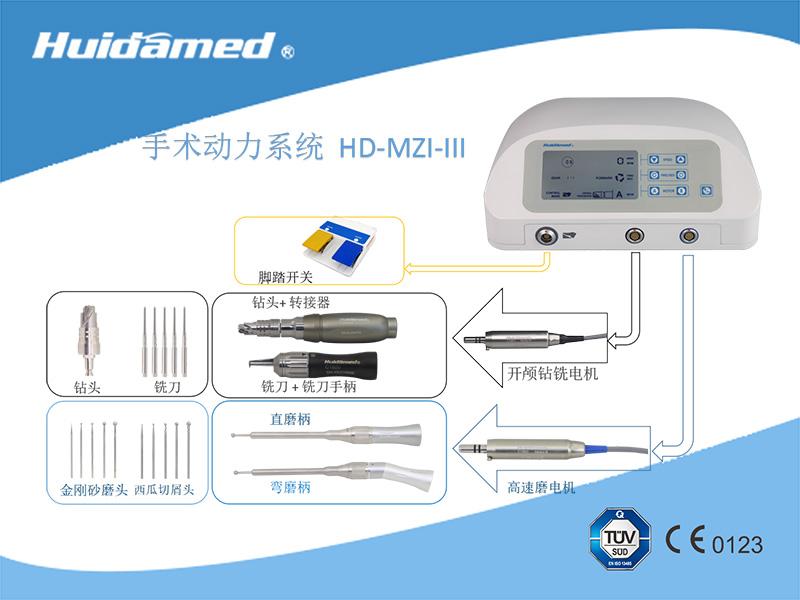 HD-MZI-III 動力系統(顯示屏)