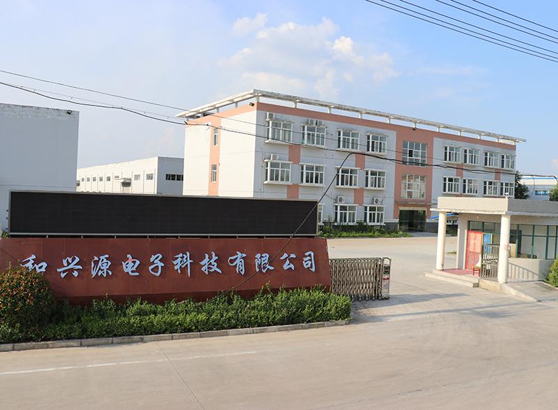 安徽淮北分公司