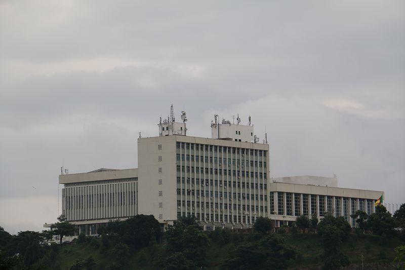 喀麦隆会议大厦