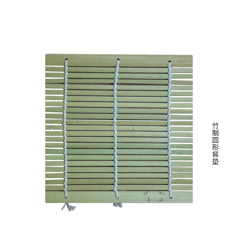 竹方形制餐垫