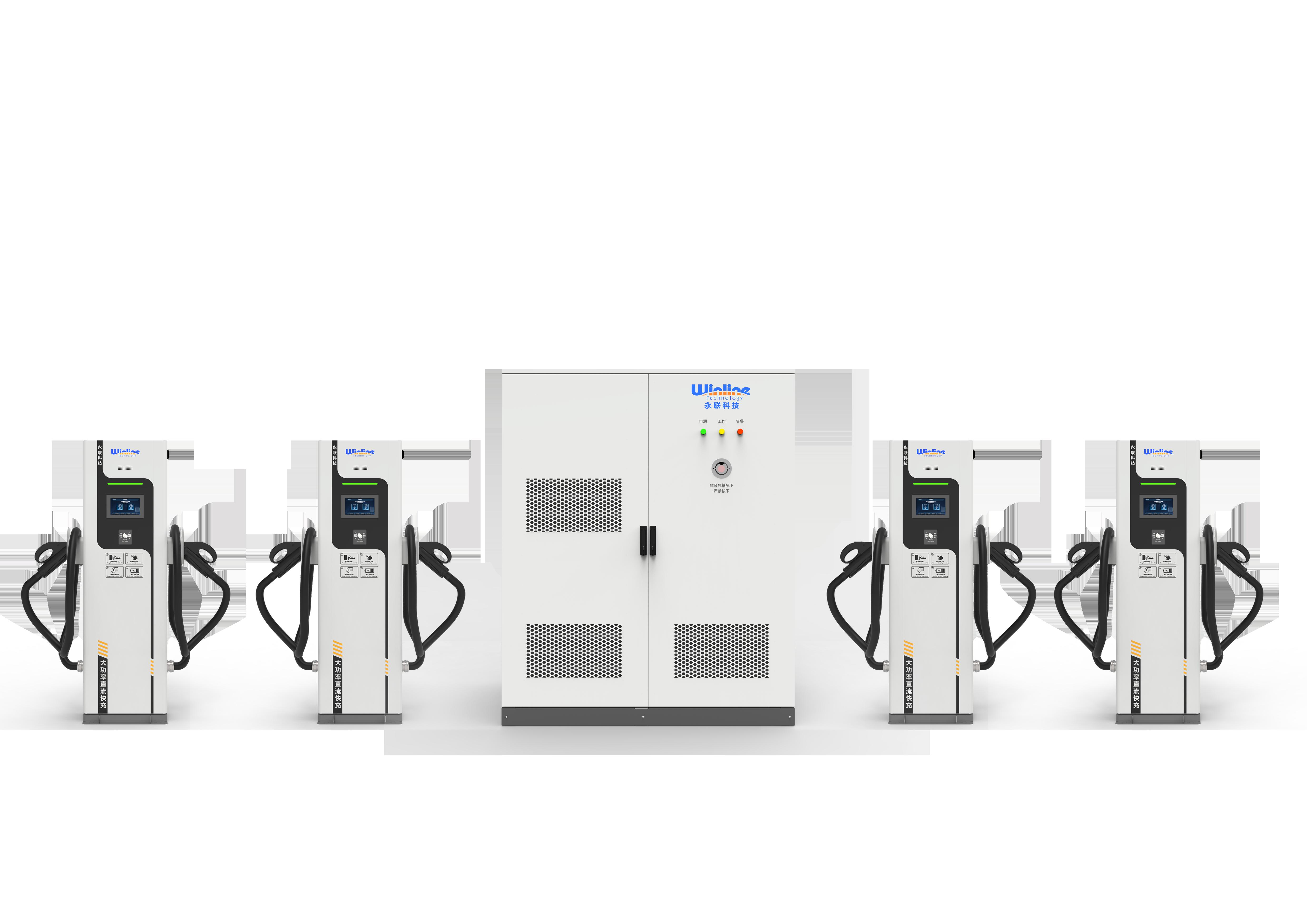 360-480KW分体式充电堆