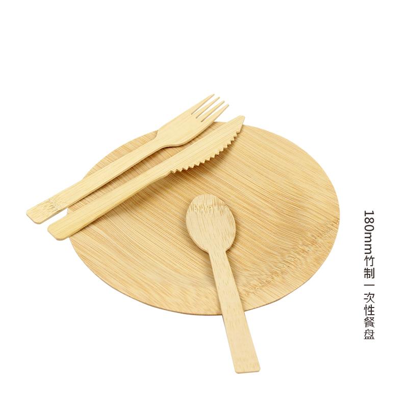 180mm竹制一次性餐盘