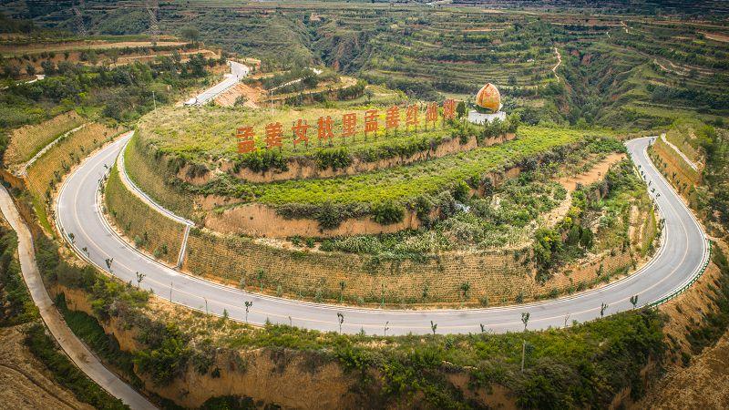 銅川黃堡黃環旅游公路