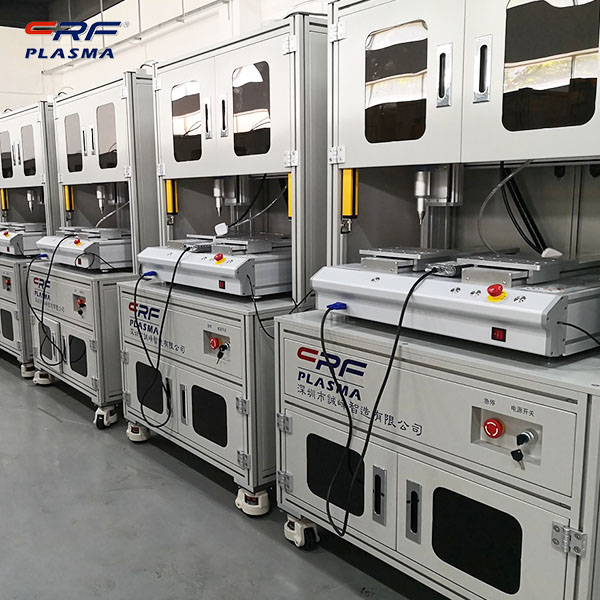 plasma等离子蚀刻机改性各类高分子塑料、瓷器、玻璃、PVC等增加表面活性