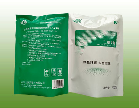 (稳定性)二氧化氯消毒粉II型