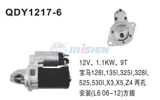 型號:QDY1217-6