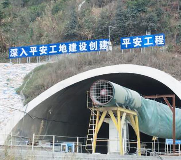 廣東隧道施工現場