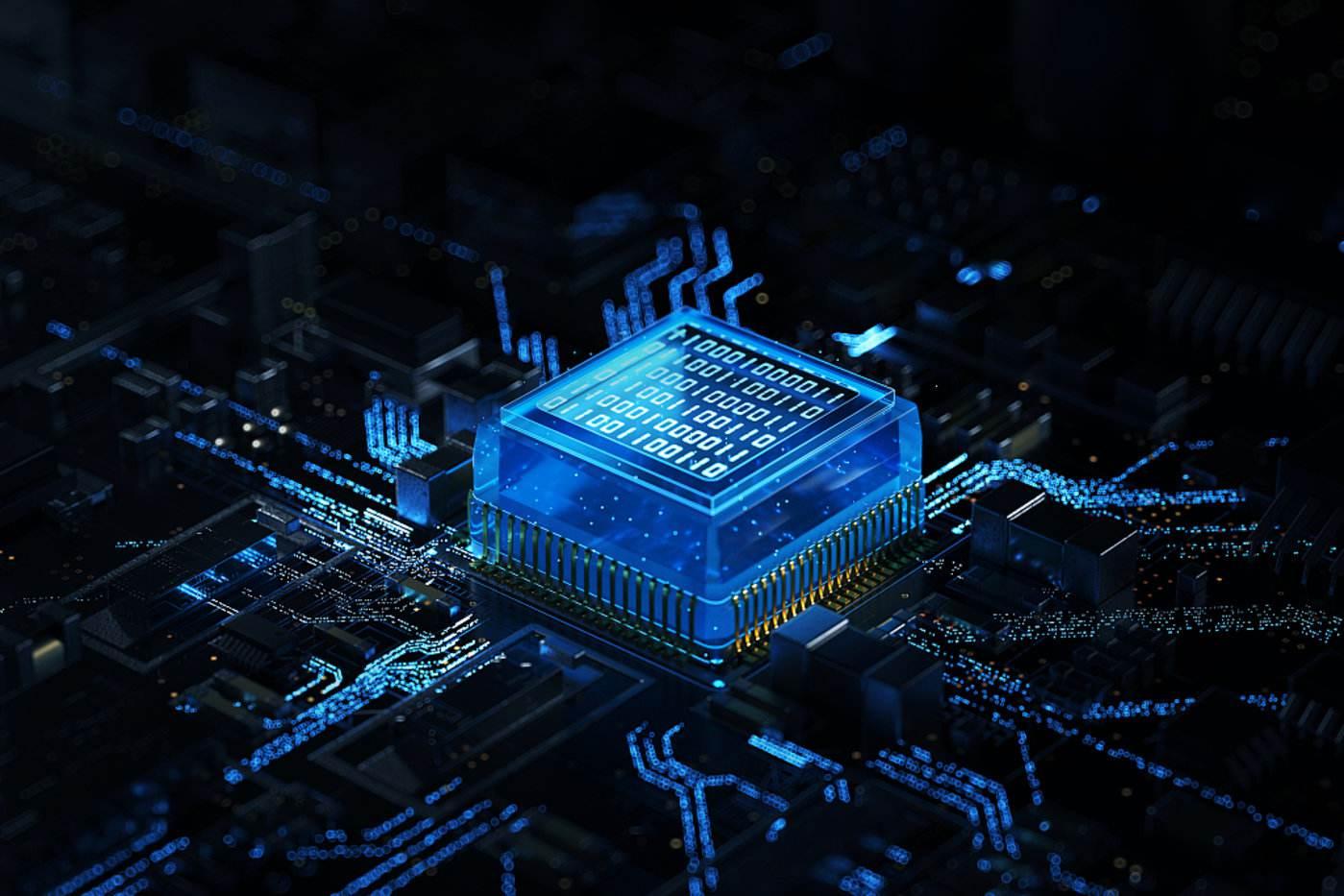半導體芯片行業