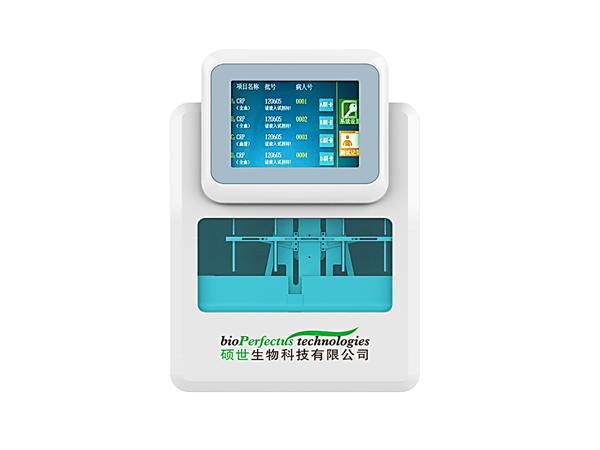 全自动核酸提取仪SSNP-2000A(32通量)