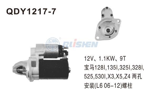 型號:QDY1217-7
