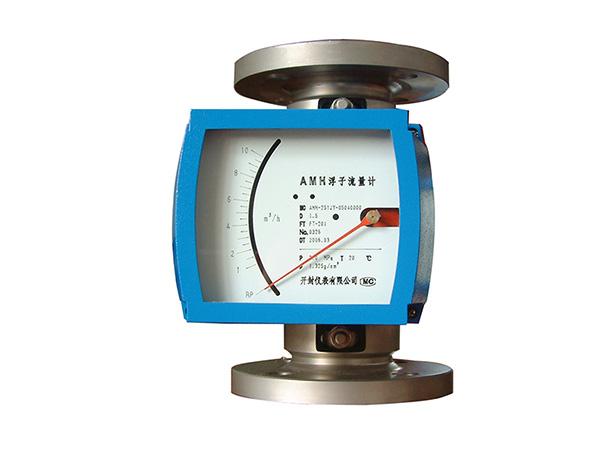 AMH金屬浮子流量計