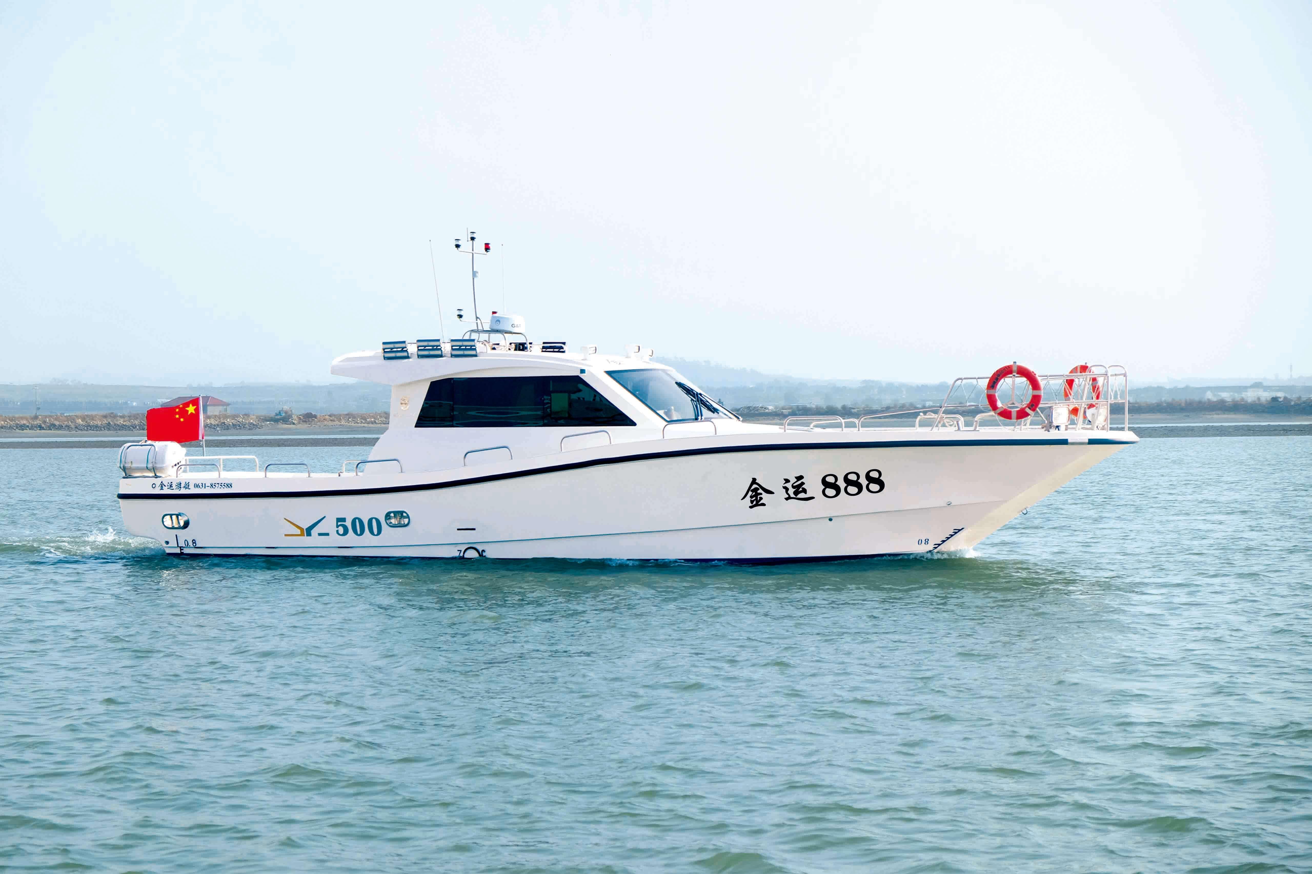 15.2米休閑漁船