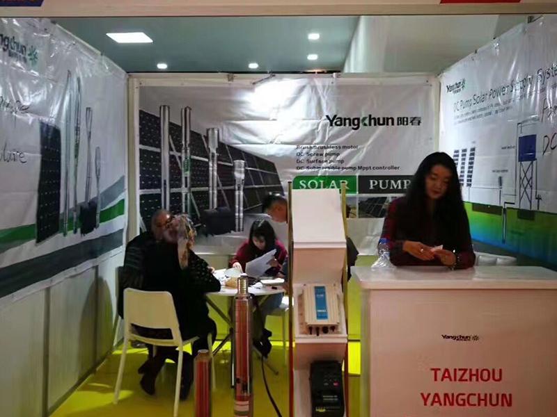 摩洛哥太阳能展览会