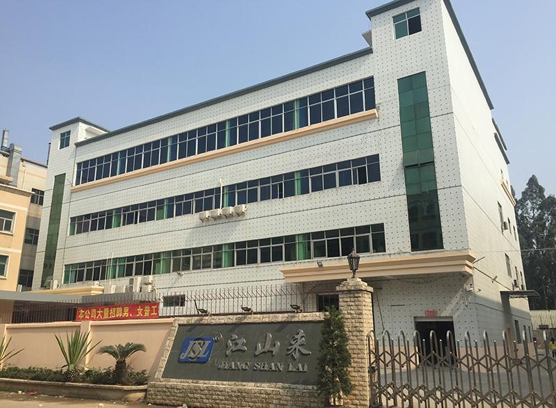 深圳總部1