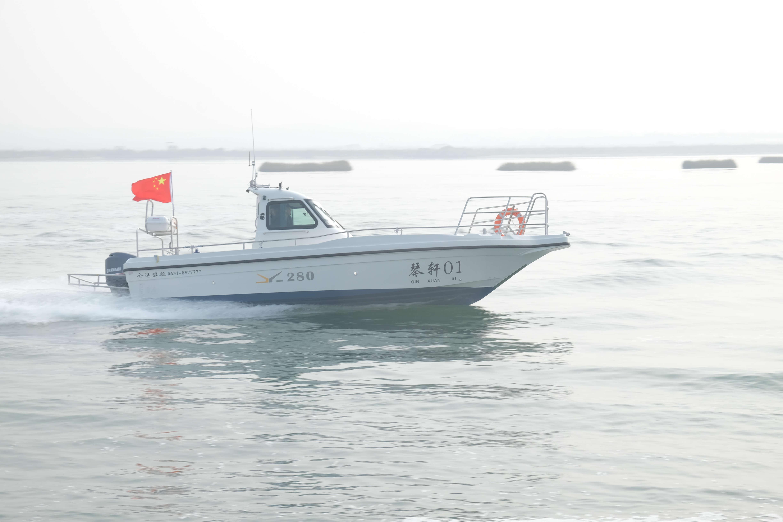 JY280釣魚艇